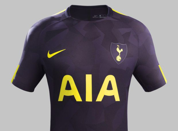 tottenham third kit 2017-18